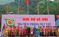 Mời dự Lễ hội truyền thống Núi Voi và Hội chợ Xuân An Lão năm 2018