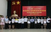 Đảng ủy khối doanh nghiệp thành phố:  Bế giảng hai lớp bồi dưỡng chính trị và kiến thức về Đảng đợt 2-2018
