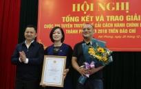 Sở Thông tin - Truyền thông Trao 10 giải cuộc thi tuyên truyền về cải cách hành chính