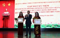 Quận ủy Lê Chân:  Khen thưởng 19 đảng bộ, chi bộ cơ sở trong sạch vững mạnh tiêu biểu