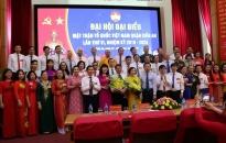 """Ủy ban MTTQ Việt Nam quận Kiến An: Phấn đấu 95% hộ gia đình trở lên đạt """"Gia đình văn hóa"""""""