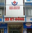 Phòng khám đa khoa Hải Phòng (Số 33 Kỳ Đồng- Hồng Bàng, Hải Phòng) từ ngày 2-5 triển khai khám bệnh cho người có BHYT