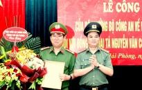 Công an thành phố: Công bố Quyết định của Bộ trưởng Bộ Công an nghỉ công tác chờ hưu trí đối với Đại tá Nguyễn Văn Coỏng, Phó giám đốc CATP