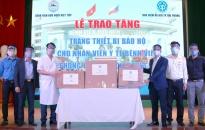 Bảo hiểm xã hội thành phố Hải Phòng: Trao 500 mũ chắn giọt bắn tặng y bác sỹ Bệnh viện Việt Tiệp