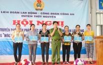 Liên đoàn lao động - Công đoàn Công an huyện Thủy Nguyên: Nhiều hoạt động thiết thực hướng về người lao động
