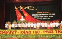Biểu dương điển hình tiên tiến huyện Kiến Thụy giai đoạn 2015-2020