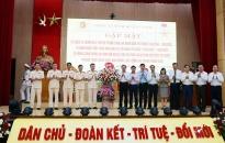 Công an Quảng Ninh kỷ niệm 75 năm Ngày truyền thống CAND Việt Nam và 15 năm Ngày hội Toàn dân bảo vệ An ninh Tổ quốc