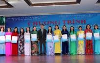Giao lưu gặp mặt 96 nữ Hiệu trưởng, Chủ tịch công đoàn giáo dục tiêu biểu