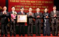 Ban Tổ chức Thành ủy đón nhận huân chương Lao động hạng nhất