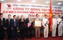 Tổng Cty CNTT Phà Rừng đón nhận huân chương Độc lập hạng nhì