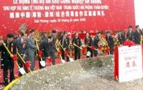 Kiểm điểm tiến độ dự án xây dựng khu CN An Dương