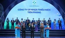 """Công ty CP Nhựa Thiếu niên Tiền Phong: Tiếp tục đạt """"Thương hiệu quốc gia năm 2020"""""""
