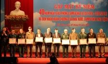 Hội hữu nghị Việt Nam – Campuchia thành phố: Gặp mặt kỷ niệm 40 năm ngày giải phóng Campuchia