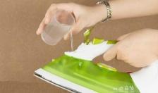 Bảo quản, sử dụng bàn là hơi nước đúng cách