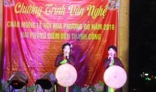 Câu lạc bộ Bình Minh Trường Sơn: Bài ca dâng Bác