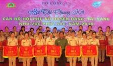 """Chung kết Hội thi """"Cán bộ Hội Phụ nữ duyên dáng tài năng lực lượng CAND"""" khu vực phía Bắc năm 2019: Đội tuyển CATP Hải Phòng đoạt giải A"""