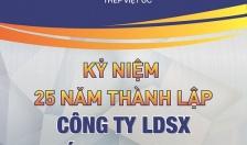 Dấu ấn sau 25 năm xây dựng và phát triển của Công ty Liên doanh sản xuất thép - Thép Vinausteel (Thép Việt Úc)