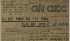 """Khí phách oai hùng mang tên """"Công an xung phong Hải Phòng"""""""