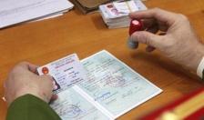 Thông báo tạm dừng, hạn chế cấp căn cước công dân Công an tỉnh Nam Định thông báo: