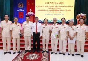 Công an thành phố: Gặp mặt kỷ niệm 75 năm Ngày truyền thống CAND Việt Nam và  15 năm Ngày hội toàn dân bảo vệ ANTQ
