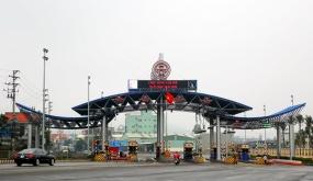 Quảng Ninh: Xử lý nghiêm các đối tượng gây rối tại trạm BOT Biên Cương